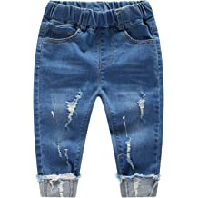 Creative Knitwear Georgetown University Baby and Toddler Sweat Pants